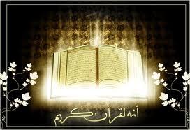 Nabi Telah Menjelaskan Makna Al-Qur'an Kepada Shahabatnya