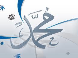 Potret Kasih Sayang Nabi Shallallahu 'Alaihi Wasallam