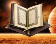 Berdosakah Terbata-Bata Dalam Membaca Al-Qur An?