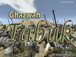 Ka'ab Bin Malik & Perang Tabuk