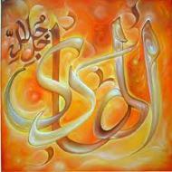 Tafsir Surat Al-Baqarah Ayat 272