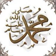 Hukum Membaca Shalawat Kepada Nabi Shallallahu 'Alaihi Wasallam Secara Berjama'ah Di Setiap Akhir Shalat