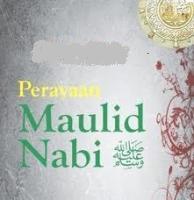 Perayaan Maulid Nabi -Shallallahu 'alaihi Wasallam-