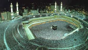 Akan Ada Kloter Khusus Lansia Pada Musim Haji Depan