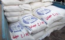 Beri Makan Kami  (Donasi Untuk Pengungsi Suriah)
