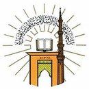 Daurah dan Penyaringan Mahasiswa UIM Tahun 1434 H