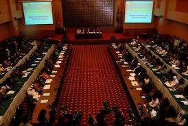 Pemerintah Tetapkan Awal Ramadlan 1434 H Hari Rabu, 10 Juli 2013
