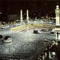 Menyembelih Kurban Bagi Seorang Yang Melaksanakan Haji Untuk Orang Lain
