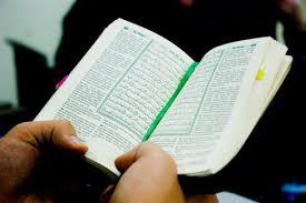 Antusias Ibadah Saat Ramadhan Saja