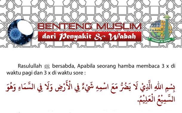 Benteng Muslim Dari Penyakit dan Wabah