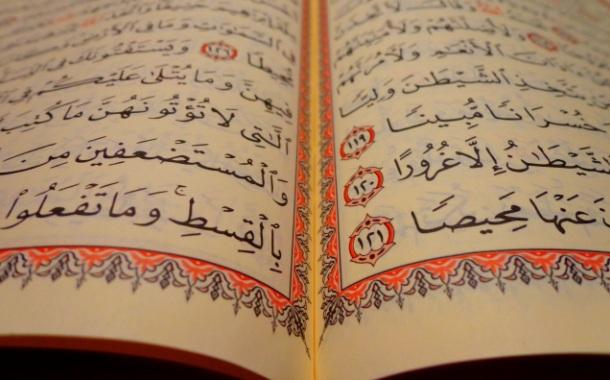 Adab-adab Pengajar al-Qur'an
