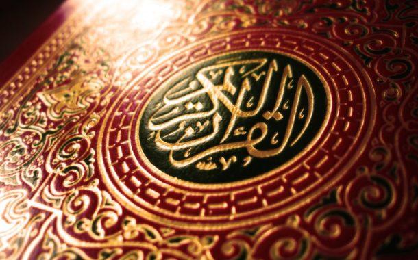 Hidup Selamat Bersama al-Qur'an
